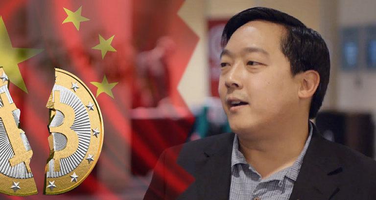 Charlie Lee diz que proibição de mineração de bitcoin na china é falsa