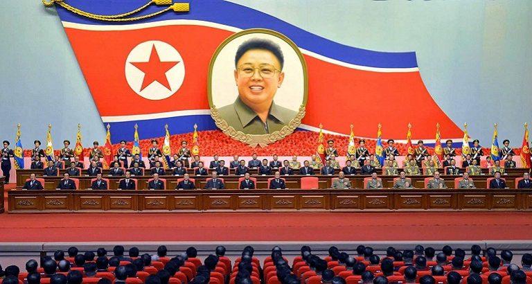 Coréia do Norte