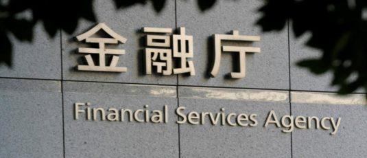 WeBitcoin: Após ser hackeada, Exchange de criptomoedas Zaif recebe terceira ordem de melhoria da Agência de Serviços Financeiros do Japão