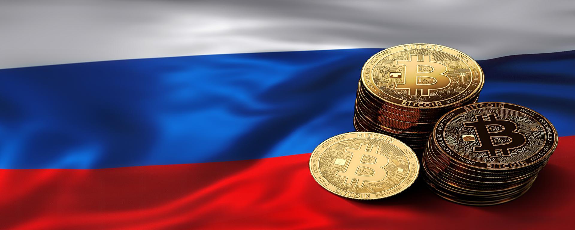 Polcia russa confisca caixas eletrnicos de bitcoin webitcoin bitcoin ccuart Choice Image