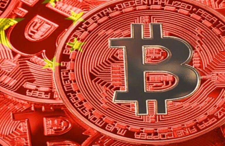 WeBitcoin: Estudo alerta: Centralização da mineradoras de Bitcoin na China pode significar uma ameaça à moeda